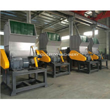 Plastic Grinder Machine Plastic Crusher