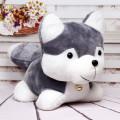 Husky Hund Plüschtiere, gefüllt & Hobbies 7 Zoll 18cm Gefüllt