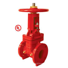 FM Approved Flange End Gate Valve