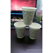 Custom Logo Printed Coffee Tea Paper Cup