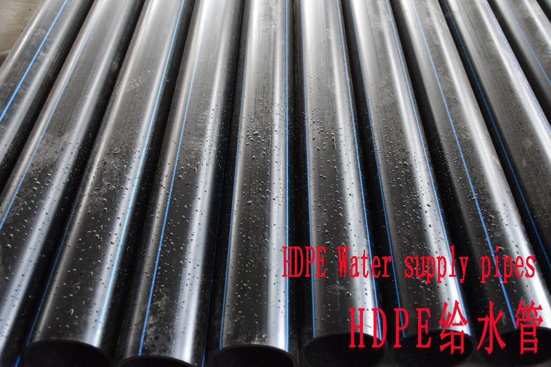 Hdpe Water Suppy Pipes