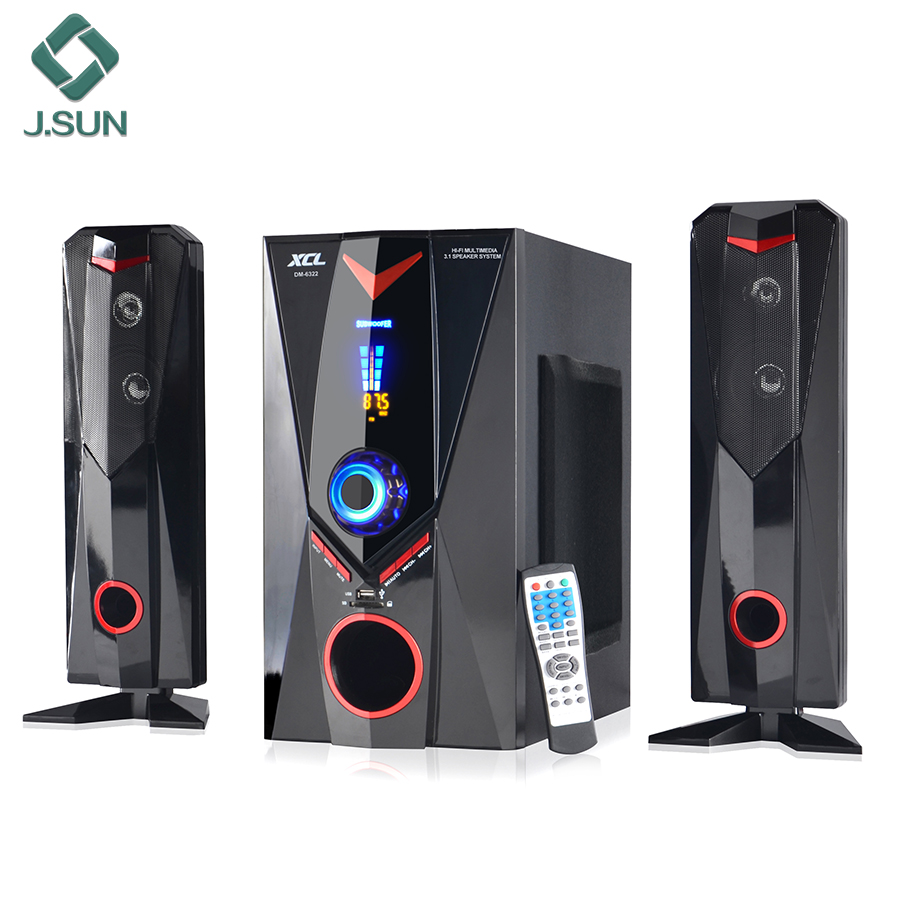 home theater system 2.1