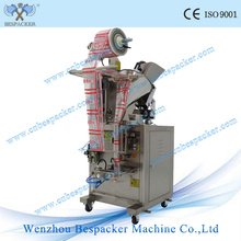 Automatic Rice Packing Machine Price