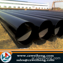 طلاء 3PE BIG SIZE LSAW STEEL PIPE