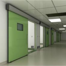 Hochwertige hermetische Schiebetür für Krankenzimmer