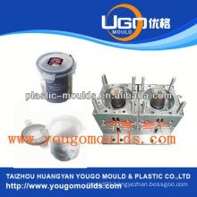 zhejiang taizhou huangyan mould for storage container and 2013 New household plastic injection tool box mouldyougo mould