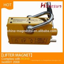 Высокая мощность сила магнитов кран для продажи