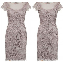 Modern Lace Evening Dress Sheer Cap Sleeve Knee Length Party Bridal of Mother Dress 2016