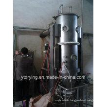 Milk Powder Fluidized Granulator