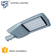 top quality hot selling Best Band In China bottom price 120 watt led street light