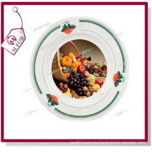 8′′ Rim Plate with Design of Green Strawberry by Mejorsub