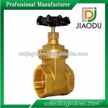 copper gate valve seat