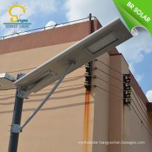 Super brightness high quality led integrated solar street light