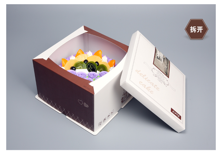 cake box packaging