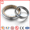 The High Speed Low Noise Cylindrical Roller Bearing (NJ2319EM)