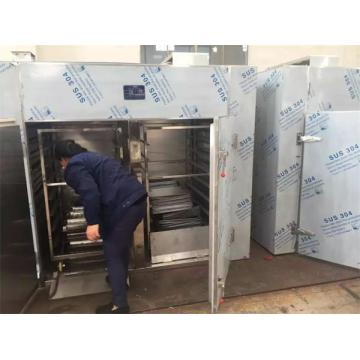 Professional Manufacturer Composite Curing Oven for Carbon Fiber Products