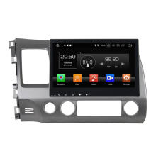 Octa Core 4GB RAM Navigation for Civic 2006