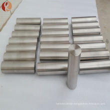 quality assurance reasonable price zirconium bar price