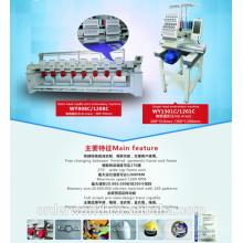 Хорошее качество новых коммерчески компьютеризированная восемь/8 головная машина вышивки с помощью лазерной установки