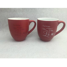 Color Change Mug, Promotional Color Change Mug