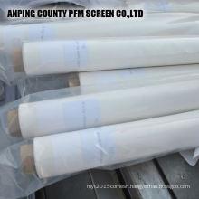 Woven Nylon Screen Wire Mesh Polyamide