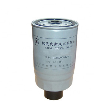 H61500080043 H61500080044 UC206 Howo Fuel Filter