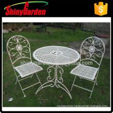 white cast iron bistro dinning set metal mesh chair outdoor