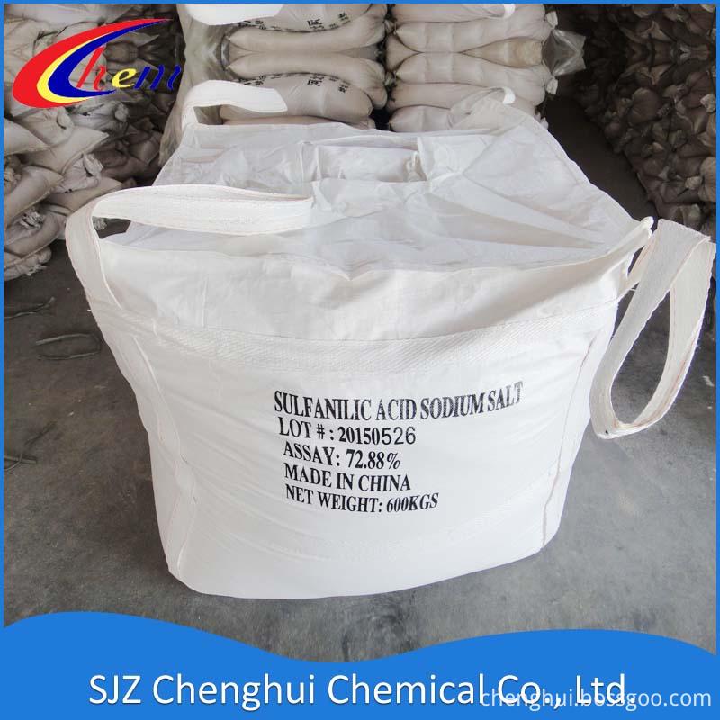 sulfanilic acid16