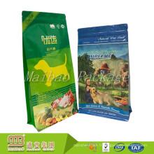 Sachet sec fait sur commande de nourriture de chien d'aliment pour animaux familiers de gousset fait sur commande de haute qualité avec la serrure de fermeture éclair