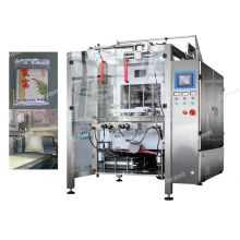 Máquina de envasado al vacío de arroz vertical automática de 5-10 kg