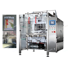 Вертикальная автоматическая вакуумная упаковочная машина для риса 5-10 кг