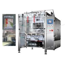 Machine à emballer sous vide verticale automatique de riz de 5 à 10 kg