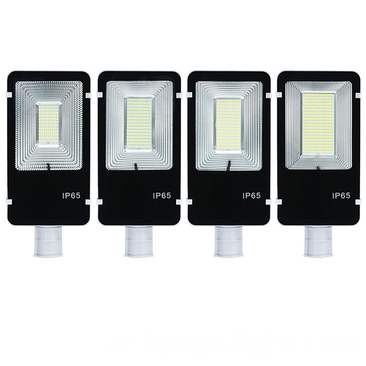 Solar Powered Security Lights