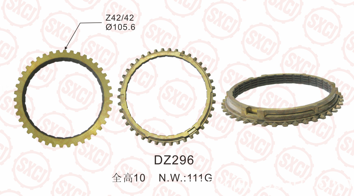 Transfer Case Gear Ring