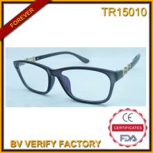 Neue Tendenz Tr Rahmen mit Polaroid Linse Sonnenbrille (TR15010)