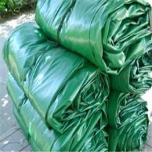 China Supply 220g Housse en plastique PE Tarpaulin