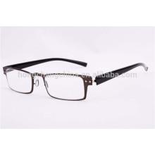 optical metal smart glasses frames (JL-01-005-2)