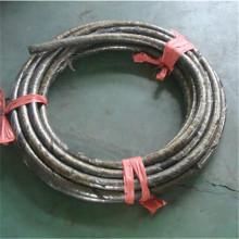 Steel Braided Hydraulic Hose
