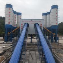 Mini usina de mistura de concreto pré-moldado de alta qualidade