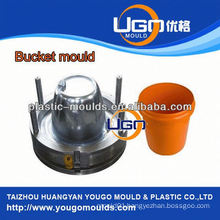 Industrial bucket mould factory/new design bucket mould in China