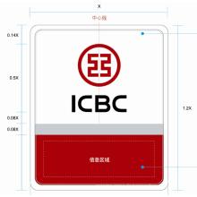 Panneau mince de la boîte à lumière de LED de luminosité d'Icbc Bank