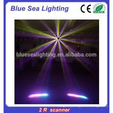 2R 120w movimento cabeça luz produtos não disponíveis na Índia