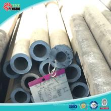 JIS 3445 Cold Drawn Seamless Carbon Steel Pipe