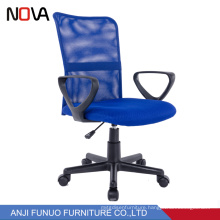 Executive Ergonomic Mesh Office Recliner Chair For Staff