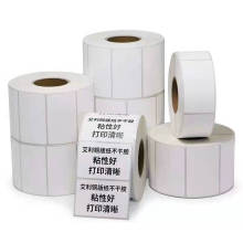 NX032 Custom Size Adhesive Thermal Label Jumbo Roll Raw Material PE Coated Paper