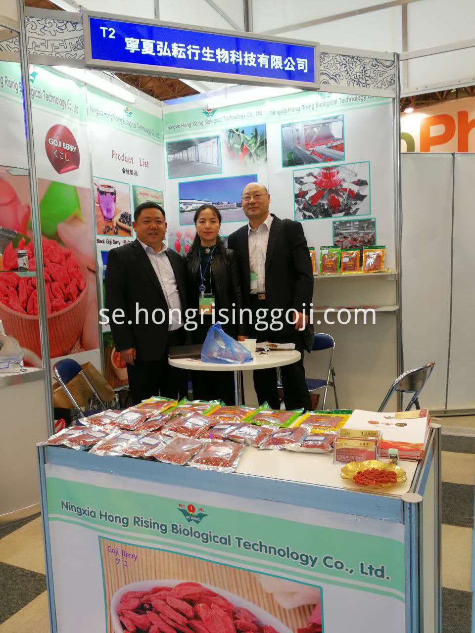 Goji Canton Fair