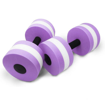 Swimming Pool Accessory Foam Aquatic Dumbbell Water Dumbbell Adjustable Water Barbell
