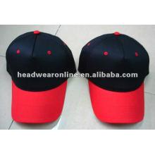 cheap blank baseball caps /cotton baseball caps
