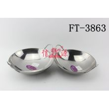 Stainless Steel Beer Bar Pot (FT-3863)