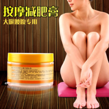 slimming cream(dedicated in legs,arm,belly,waist and whole body)